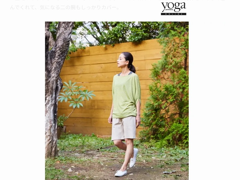 yoga JOURNAL ONLINE